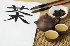 绿茶、红茶、乌龙茶...... 什么,还有养生茶?